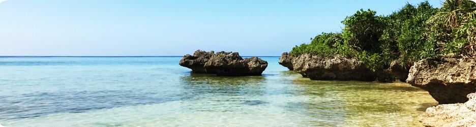 海辺の画像3 | 株式会社イシグロ