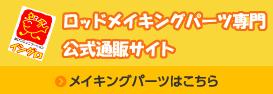 f:id:ishiguroito:20170325102820j:plain