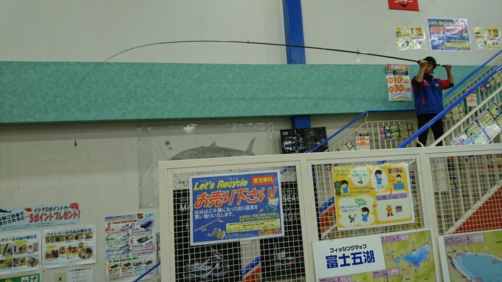 f:id:ishiguronumazu:20161202114248j:plain