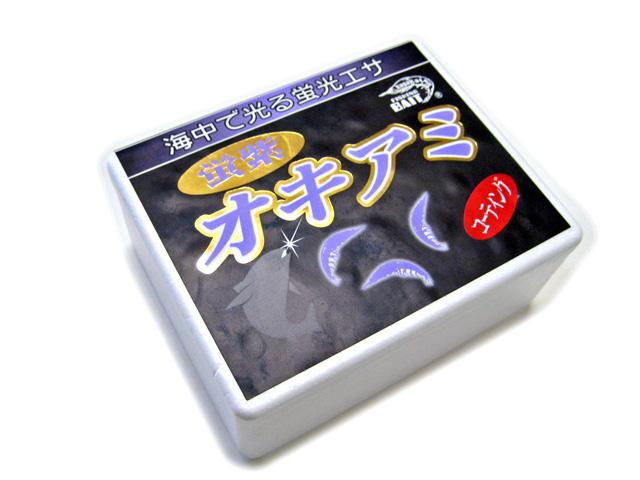 厳選した大粒オキアミをケイムラコーティングした付けエサ用のオキアミ「オキアミ蛍紫コーティング」