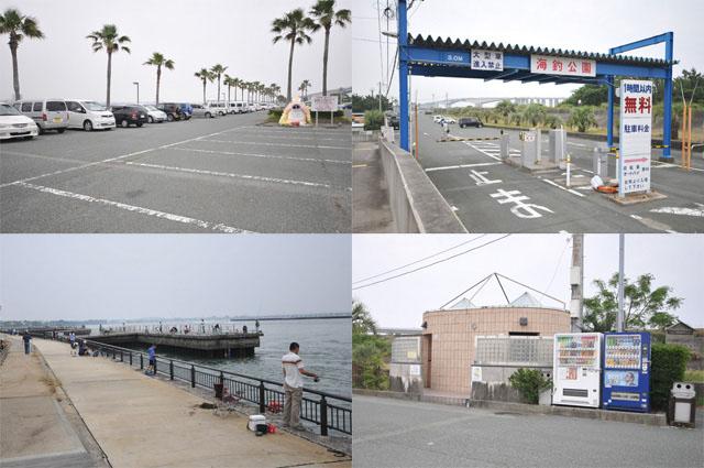 表浜名湖 新居海釣り公園メイン画像