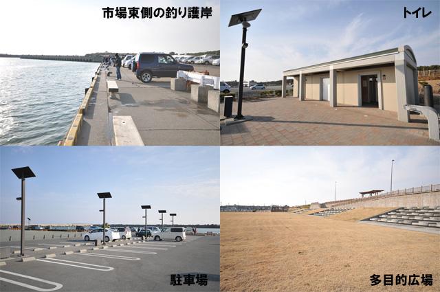 福田漁港メイン画像