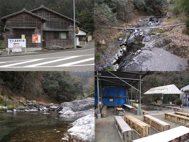 藁科川「つりの駅」漁業センター釣場メイン画像