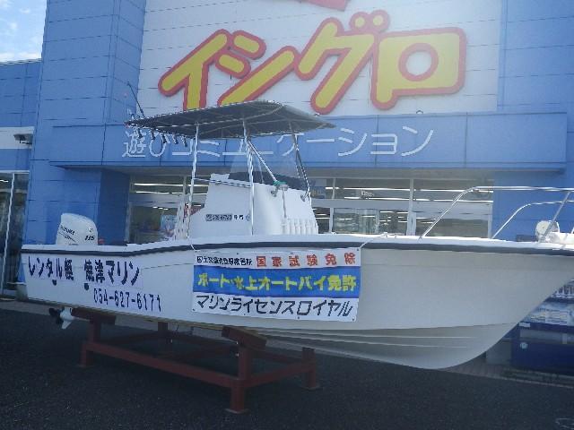 焼津マリンさんのレンタル艇の展示!(^^)! マリンボートライセンスさんでボート免許を取得し!焼津マリンさんのレンタル艇で沖に出れば!!釣りの世界、釣果は一気に広がりますよ(^^)v