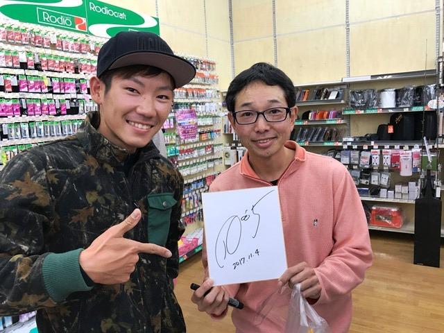 <p>代悟氏のレクチャーにサインも頂いて大満足のお客様♪</p>