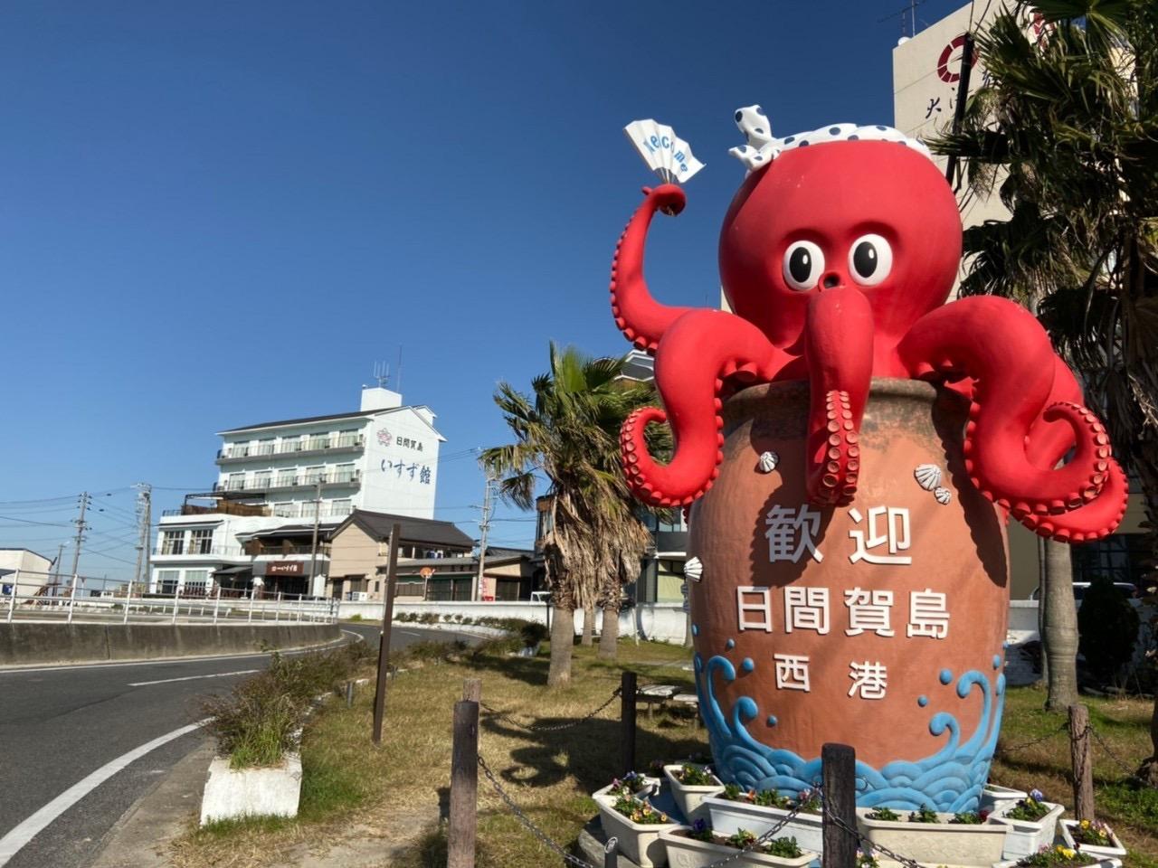 日間賀島(ひまかじま) 【三河湾】メイン画像