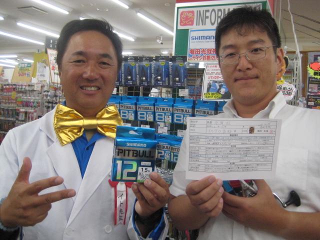 ライン診断クリニックイベント開催!堀田先生にラインの診断書を作ってもらいました♪