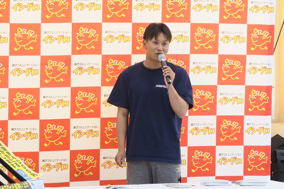 ジャンプライズ代表:井上友樹氏