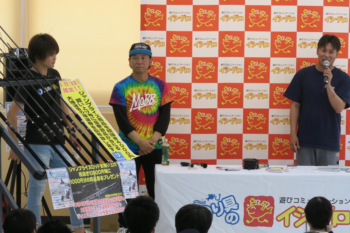 名古屋をホームに活躍されるジャンプライズテスター嶋本さんもご来店!!