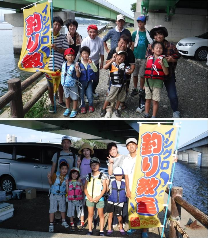 8月18日 田原市緑ヶ浜 親子ハゼウキ釣り教室 開催報告♪
