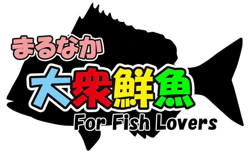 https://fish-beginner.com/