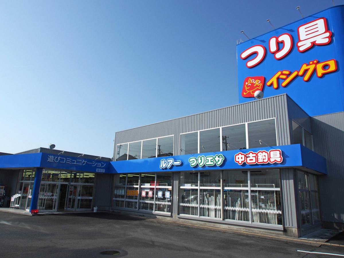 イシグロ磐田店 正面