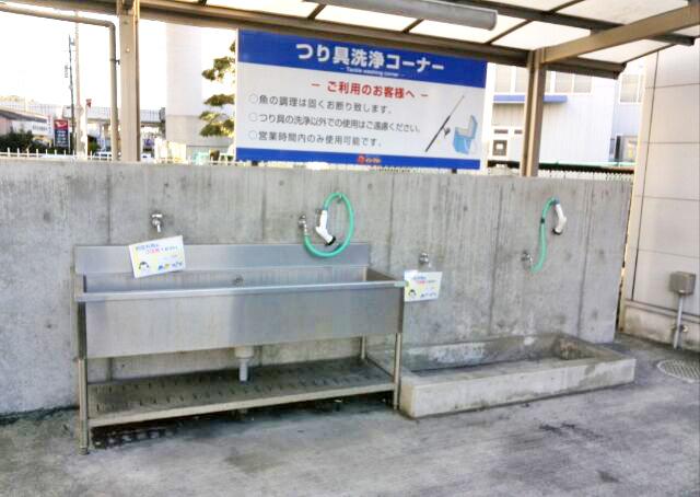 つり具洗浄コーナー ※魚の調理は固くお断り致します。 ※つり具の洗浄以外での使用はご遠慮ください。 ※営業時間内のみ使用可能です。