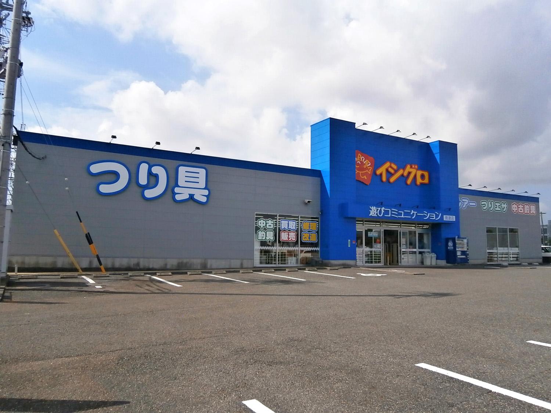 イシグロ焼津店 正面