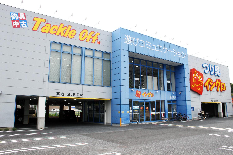 イシグロ鳴海店2