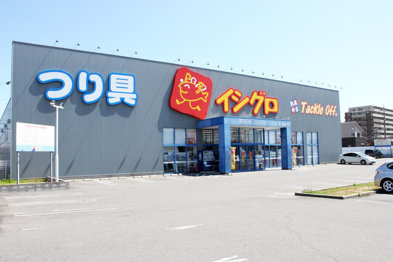 イシグロ西春店2