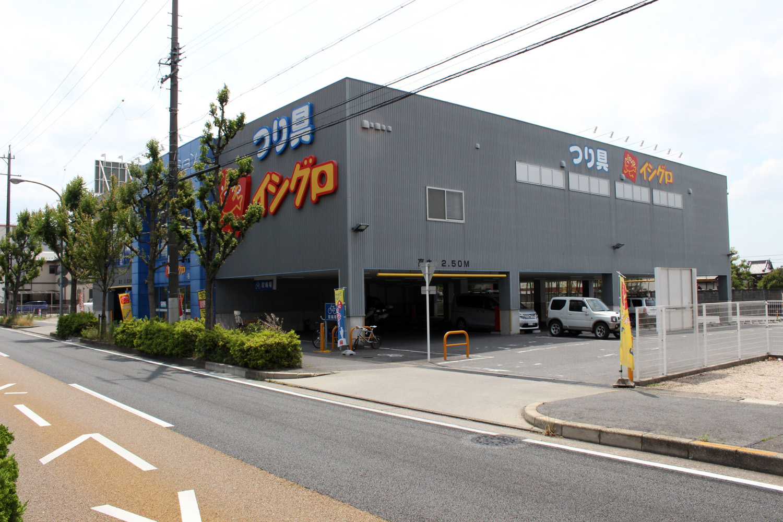 イシグロ名東引山店1