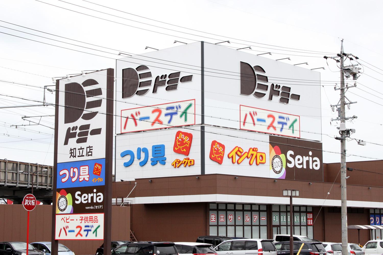 イシグロ知立店1(ドミースーパーセンター知立店内)