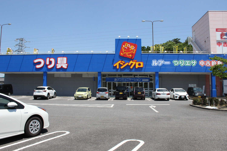 イシグロ岡崎若松店1