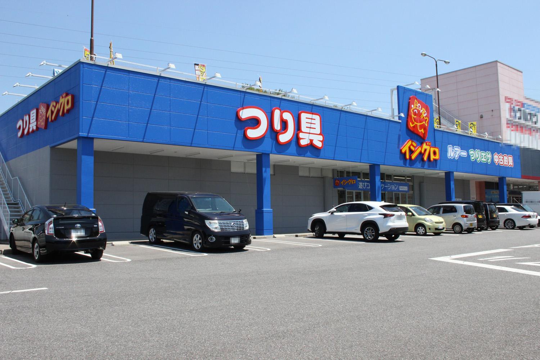 イシグロ岡崎若松店2