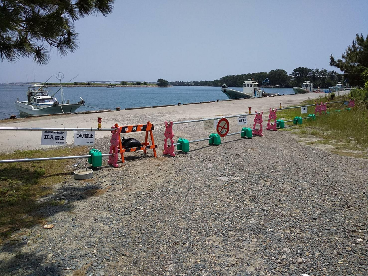「駐車禁止 釣り イシグロ」の画像検索結果