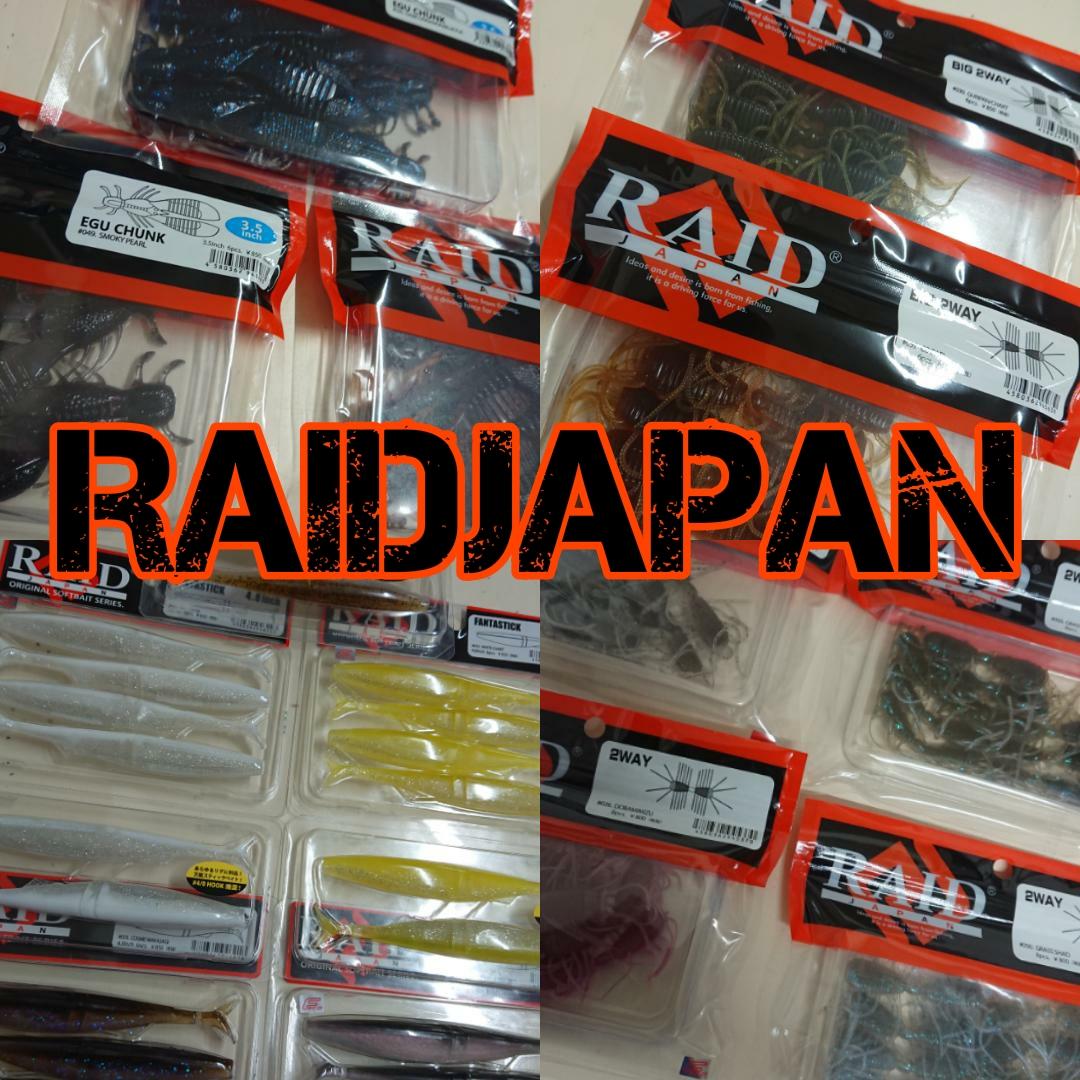 イシグロ半田店【入荷情報】RAID JAPANの人気ルアーが入荷しました!!2ウェイ ビッグ2ウェイ エグチャンク ファンタスティック等
