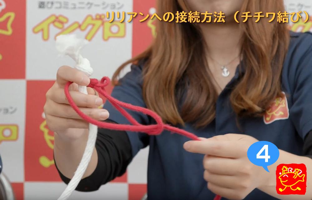 結び方 リリアン 糸とリリアンを結ぶ(チチワ結び) 釣具のイシグロ
