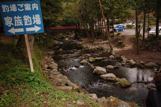 神越渓谷マス釣り場
