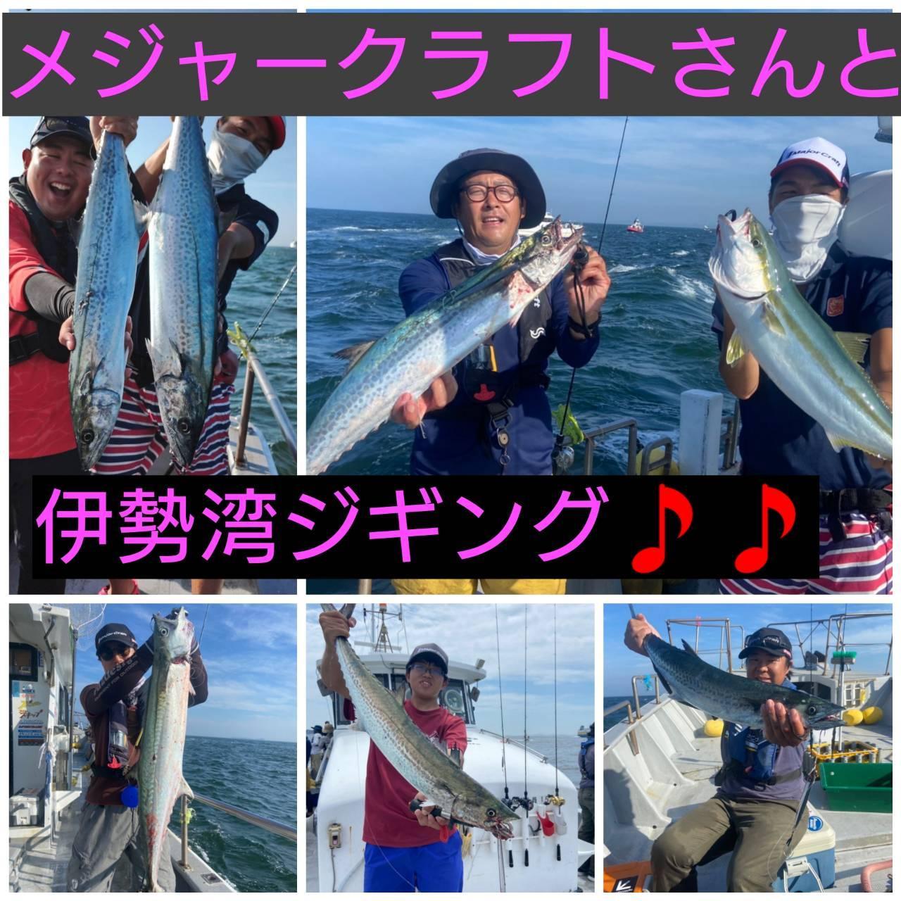 メジャークラフト ヒロセマンさん、高谷さん、柴田さんとイシグロスタッフで伊勢湾ジギングに行ってきました!!