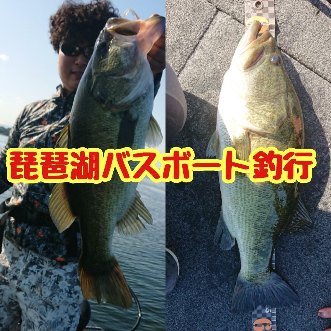 4連休中の琵琶湖に行って来ました!!